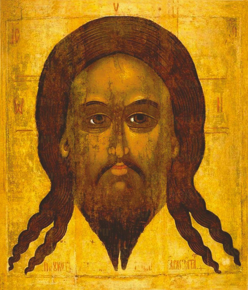 Икона Спас мокрая брада