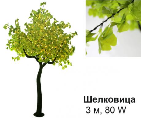 Светодиодное Led деревце «Шелковица», зеленая, 3 м, 80W