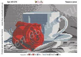 АП-375 Фея Вышивки. Чашка и Роза. А4 (набор 925 рублей)