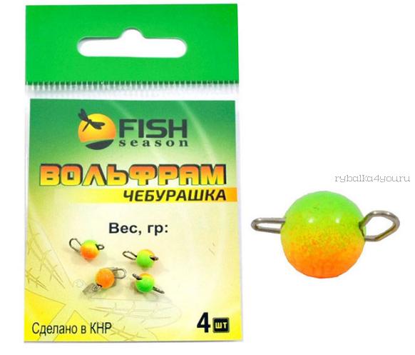 Вольфрамовый груз разборный Fish Season Чебурашка Fire Tiger 0,6 гр / упаковка 4 шт