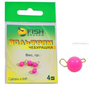 Вольфрамовый груз разборный Fish Season Чебурашка Pink 2,5 гр / упаковка 4 шт