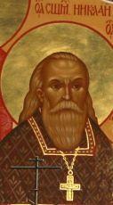Икона Николай Андреев священномученик