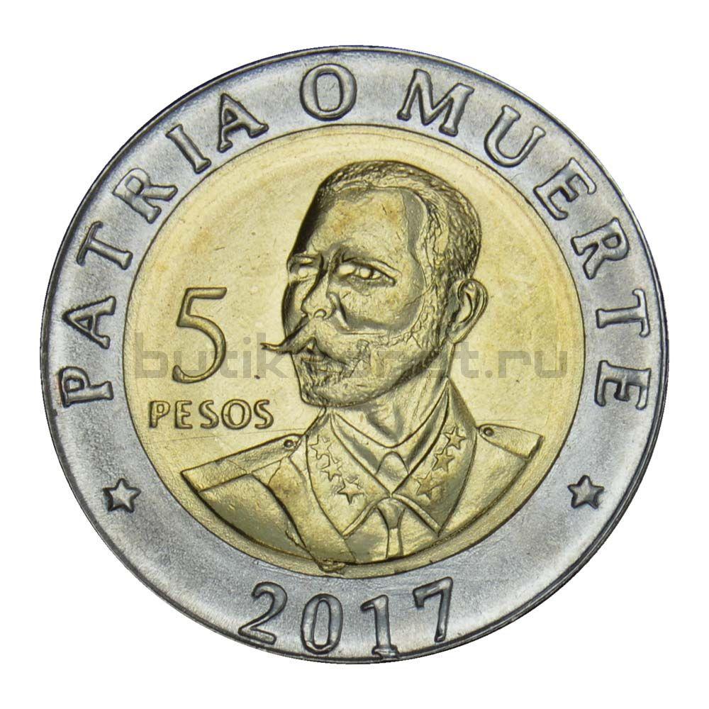 5 песо 2017 Куба 120 лет со дня смерти Антонио Масео