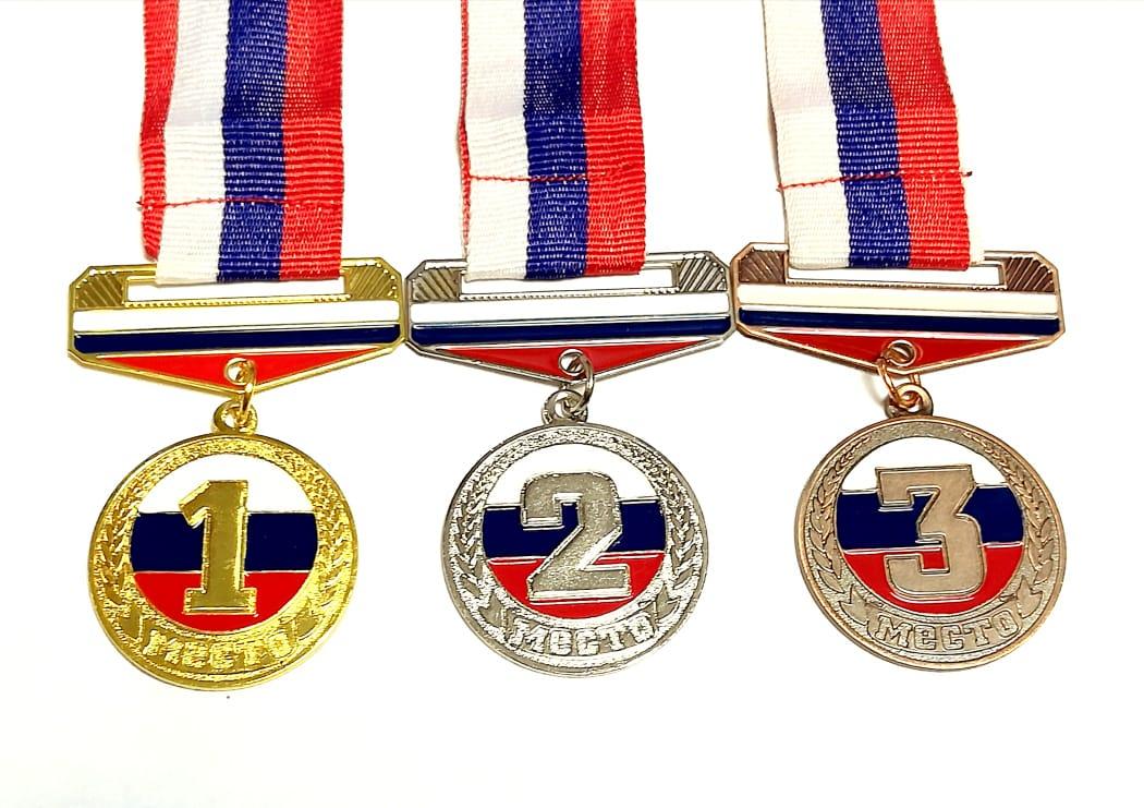 Медаль наградная 3.5 см
