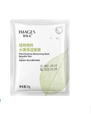 Увлажняющая тканевая маска для лица с экстрактом Камелии китайской Images.(3990)