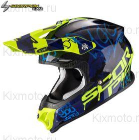 Шлем Scorpion VX-16 Air Oratio, Сине-желтый