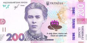 200  гривен купюра Украина 2019 пресс UNC НОВИНКА