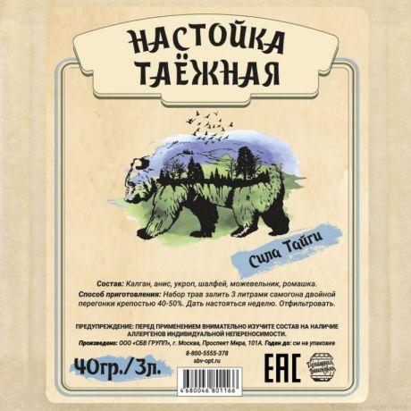 Настойка Таёжная - Набор трав и специй