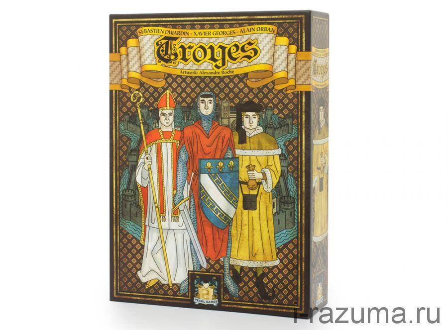 Troyes Труа