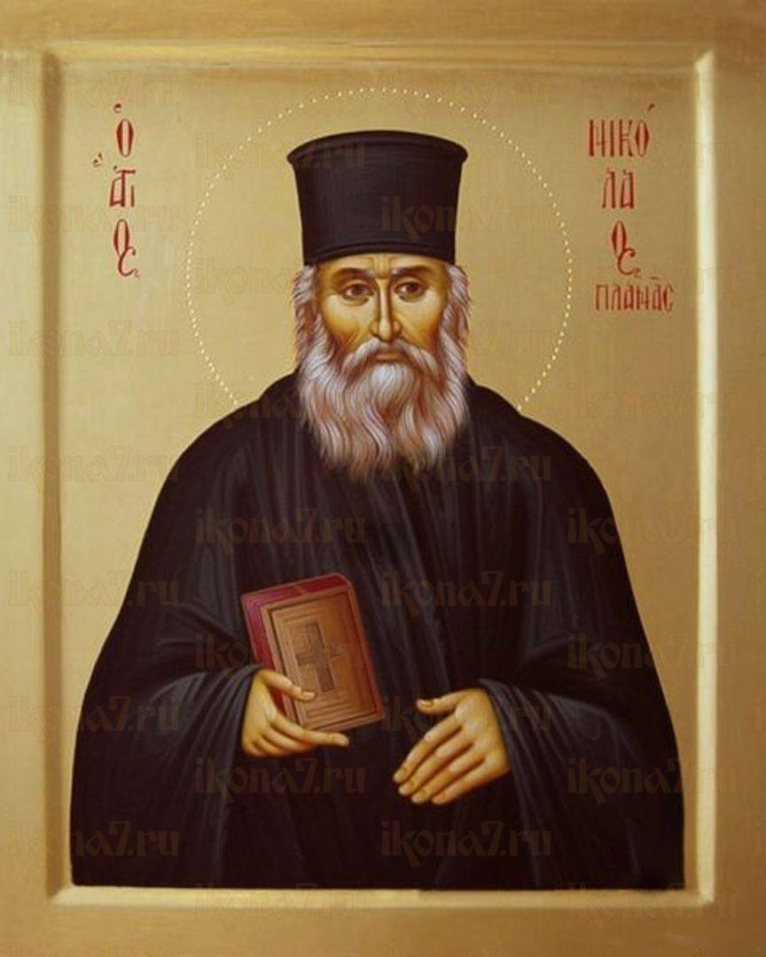 Икона Николай Планас праведный