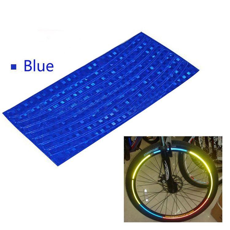 Наклейки на обод велосипеда светоотражающие 8 шт (цвет синий)