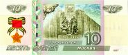 10 рублей - Город - герой МОСКВА - 75 лет ПОБЕДЫ ВОВ 1941-45гг. ПАМЯТНАЯ СУВЕНИРНАЯ КУПЮРА