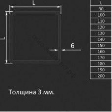 Термоквадрат 140,145,150,155,160мм