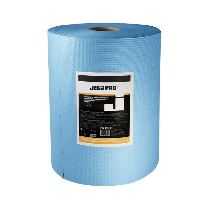 JETA JX-70 Нетканые салфетки для обезжиривания, целлюлоза/полипропилен, устойчивы к растворителям, 68г/м2, 35см. x 36см., в рулоне 500шт.