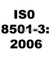 Стандарт чистоты поверхности ISO 8501-3