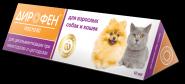 Дирофен Паста 60 для кошек и собак (10 мл)
