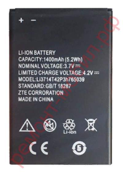 Аккумулятор для ZTE Blade A5 / A5 Pro ( Li3714T42P3h765039 )
