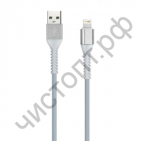 USB шнур (штекер USB - штекер iPhone5 ) дата-кабель с возможностью зарядки для iPhone 5 Smartbuy в TPE оплетке Flow 3D, 1м. мет.након., <2А, белый (iK-512FL white)