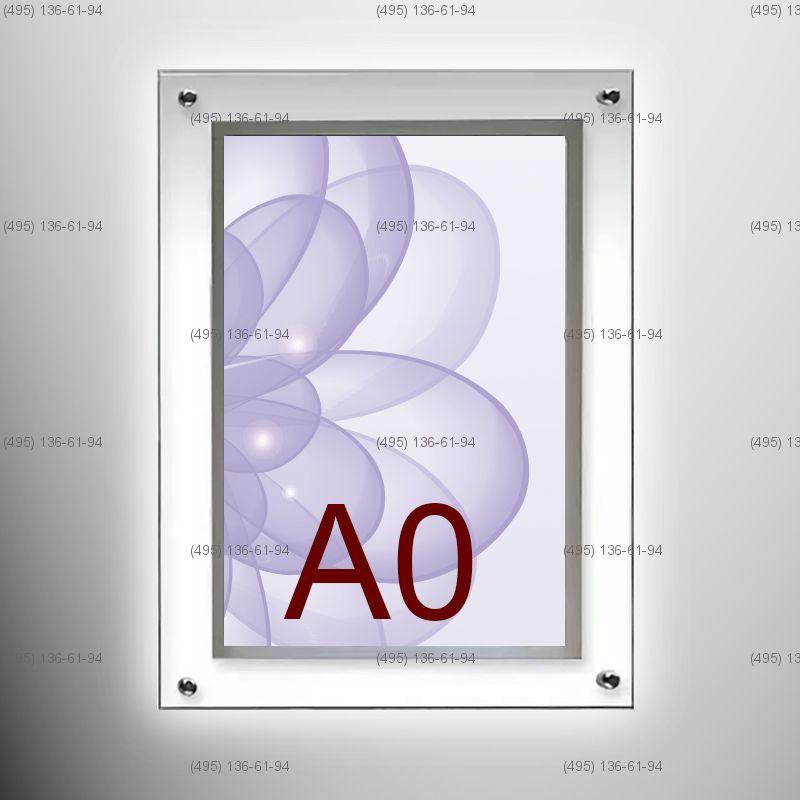 Кристалайт односторонний настенный формат А0, 760х1110 мм