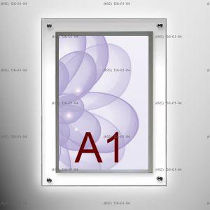 Кристалайт односторонний настенный формат А1, 501х741 мм