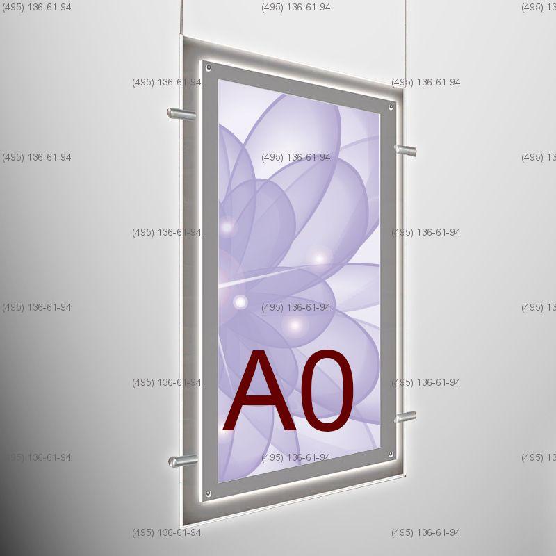 Кристалайт односторонний подвесной формат А0, 760х1110 мм