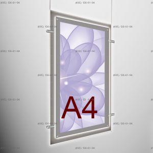 Кристалайт односторонний подвесной формат А4, 210х297 мм