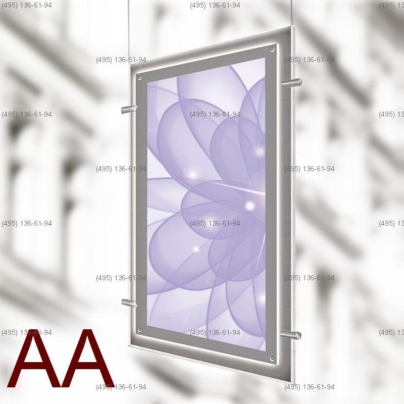 Кристалайт двусторонний подвесной формат AA 1000х1500 мм