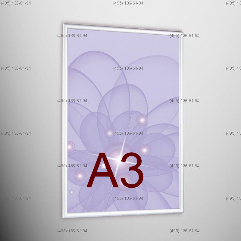 Световая панель Frame LED Framelight Classic (фреймлайт), односторонняя, формат A3, 297х420 мм