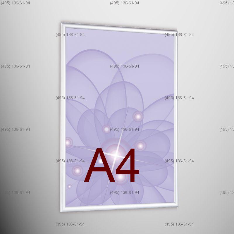 Световая панель Frame LED Framelight Classic (фреймлайт), односторонняя, формат A4, 210х297 мм