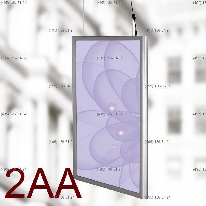 Световая панель Frame LED Framelight Classic (фреймлайт), двусторонняя, 2AA CITY, габаритный размер 1200х1800 мм