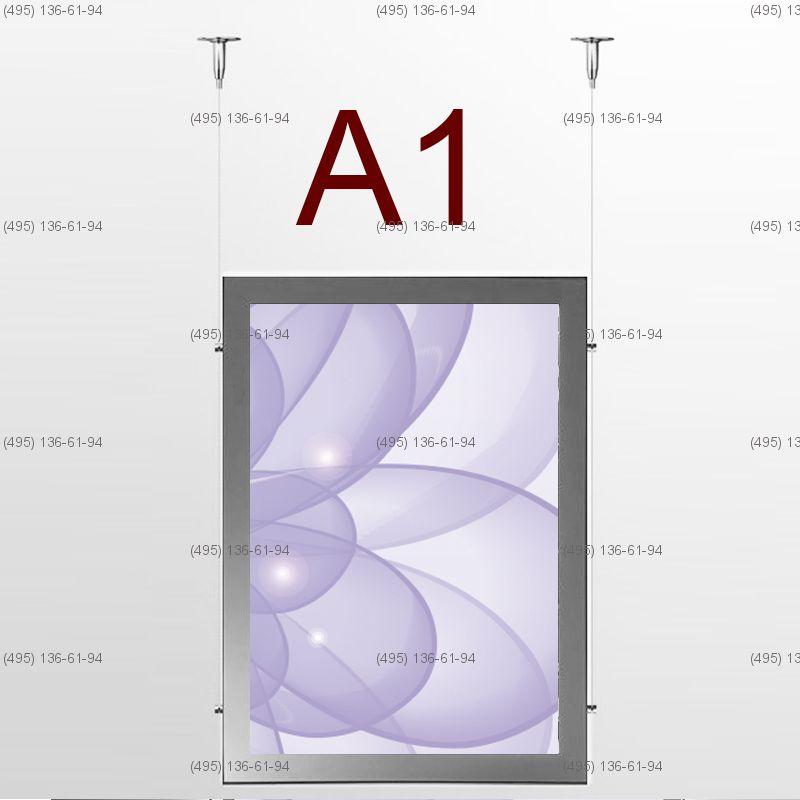 Световая панель MAGNETIC, двусторонняя, формат A1, 594х841 мм