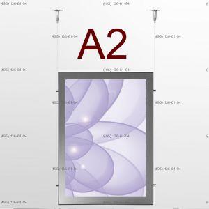Световая панель MAGNETIC, двусторонняя, формат A2, 420х594 мм