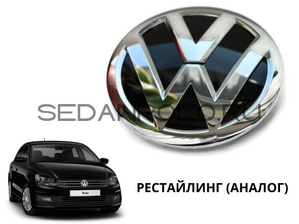 Эмблема решетки радиатора Volkswagen Polo Sedan 2015>