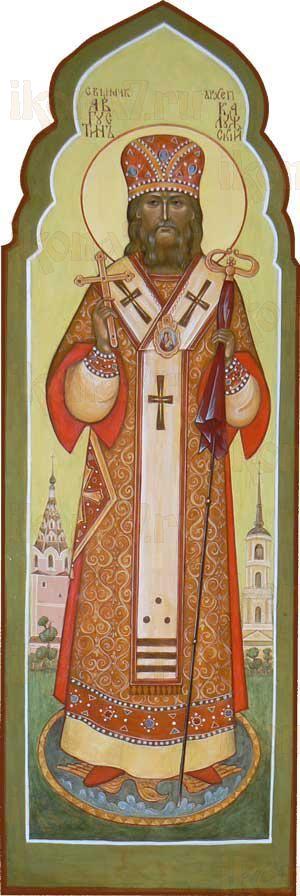 Икона Августин Калужский священномученик