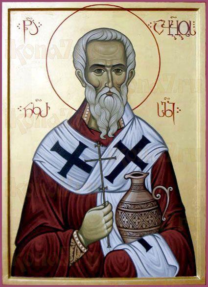 Икона Авив Некресский священномученик