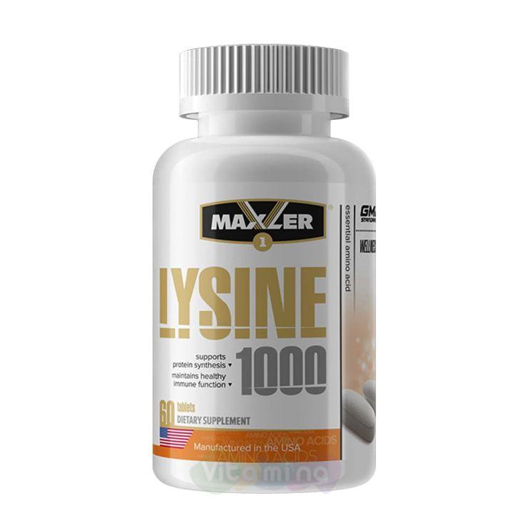 Maxler Lysine 1000 мг, 60 табл