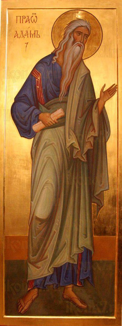 Икона Адам Ветхий святой