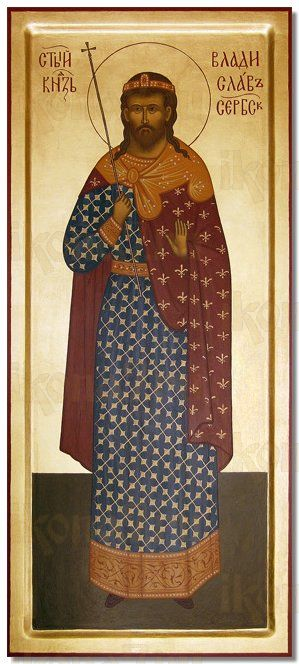 Икона Владислав Сербский князь