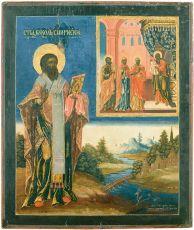 Икона Вукол Смирнский преподобный