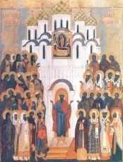 Икона Собор Владимирских святых