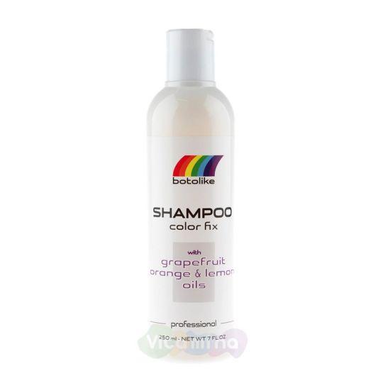 Botolike Shampoo Color Fix Шампунь для окрашенных волос, 250 мл
