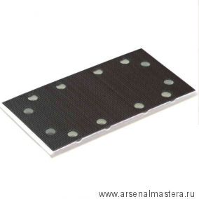 Подошва шлифовальная  FESTOOL Stickfix SSH-STF-93x175/8 483905