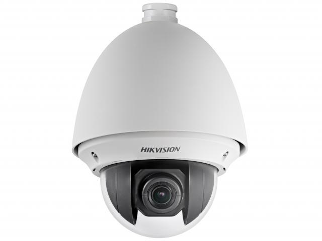 IP-видеокамера Hikvision DS-2DE4225W-DE3