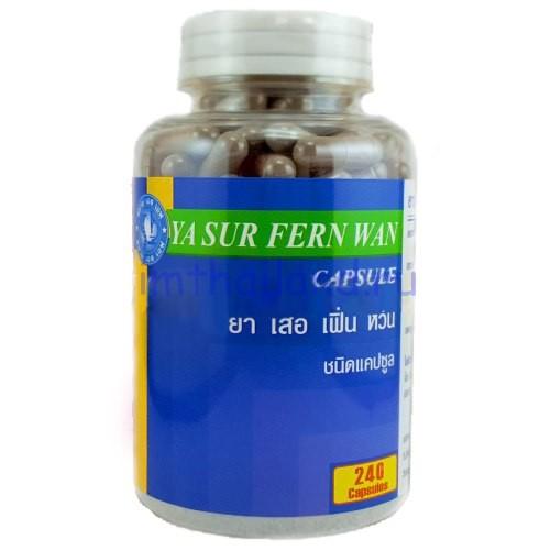 Тайские таблетки от сахарного диабета Ya Sur Fern Wan с костями змей 240 капсул