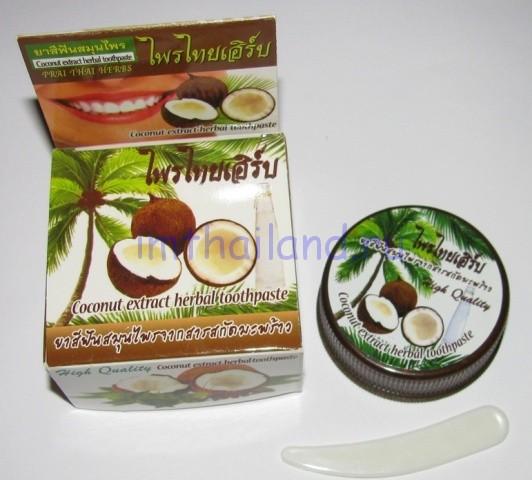 Кокосовая зубная паста круглая в баночке 25 гр