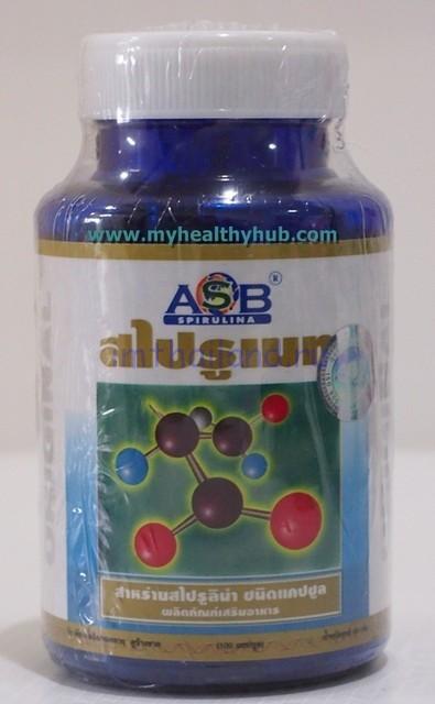 Спирулина в капсулах - водоросли для иммунитета и похудения 100 шт