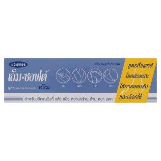 Лечебный крем для сухой кожи Medmaker M-Soft Cream 20 гр