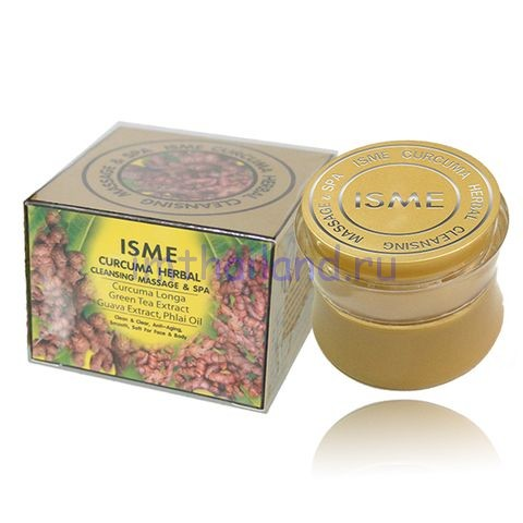 Крем для массажа лица с куркумой и имбирем Isme 40мл
