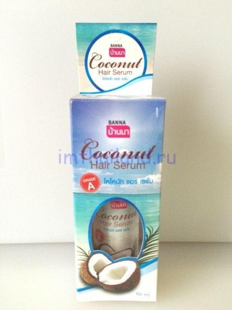 Кокосовая сыворотка для волос Banna 60 мл
