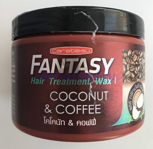 Кофейно-кокосовая маска для волос Carebeau Hair Treatment 250 гр